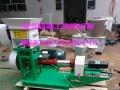狗粮机饲料膨化机 宠物饲料生产线设备 鸟粮颗粒膨化机