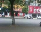 秀峰公园北门七天连锁酒店 酒楼餐饮 商业街卖场