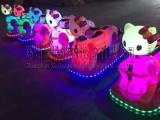 广场小型KT猫彩灯碰碰车儿童庙会电动玩具车