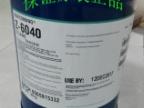 电镀附着力促进剂,电镀密着剂,道康宁z-6040