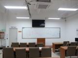 徐富剛手機維修培訓中心2020年招生信息