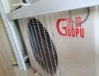 个人使用的全新空气能热水器