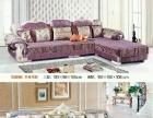 翻新沙发价格优惠