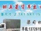 承接珠江三角洲长短途货物运输