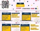 积分商城 合伙人 卡盟 招加盟 北京银行