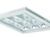 LED格栅灯盘亚光铝镜面铝有机片特大边节