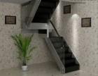 办公室楼梯-乌鲁木齐怡达楼梯