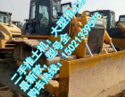 潍坊二手推土机买卖市场旧220推土机价格