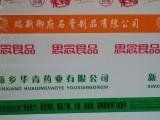 河南宏兴 印字胶带 封箱胶带 支持定制 厂家直销