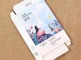 定制彩色白卡盒,北京昌平白卡盒定做厂家