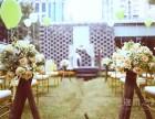 婚礼一站式服务 济南婚礼特价仅需2000