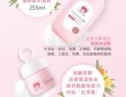 赵薇代言的红色小象母婴品牌好不好怎么代理