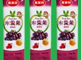 19克葡萄味水果条| 儿童零食|水果条婴幼儿|婴儿辅食|宝宝零食