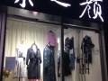 市北台东盈利中服装店转让