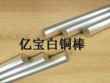 ZQAl12-8-3-2铝青铜 ZQAl12-8-3-2现货