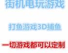 安徽本地较火棋牌游戏定制开发皖北棋牌