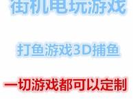 APP小程序直播软件开发就找神游网络科技