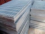 南京钢格板定制