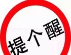 全网通红米手机note3