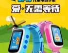 专业销售智美德DF17儿童定位手表