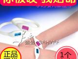 韩国正品 进口驱蚊圈手环纯天然防蚊圈 成人婴儿嗡嗡圈专用防蚊贴
