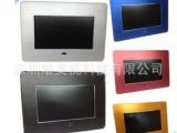 厂家畅销 7寸金属拉丝超清多功能数码相框 电子相册 电子相架