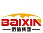 专业从事香港公司业务,注册,年审,开户