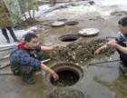 九江开发区专业清理化粪池,污水管道疏通清淤