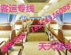从吴江到恩施的客车在哪上车司机号码多少