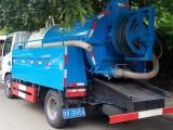 简阳市政排污管道堵塞疏通排水管清洗检测下水管污水管修复