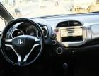 本田飞度2012款 飞度 1.3 自动 舒适版1.3升