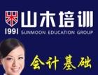 学习韩语的课程就到中百山木培训