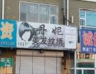 深井子镇 商业街卖场 120平米