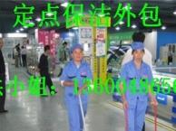 江南西专业提供日常打扫清洁阿姨,办公室保洁外包