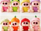 水果麦兜猪毛绒玩具 婚庆小公仔布娃娃 水果麦兜生日礼物 麦兜