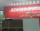沙井电脑一对一培训 办公软件培训 深圳宝安沙井电脑培训