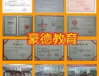 深圳测量员证报名要求什么条件报名什么时候开始