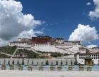 淘宝店铺:西藏拉萨旅游公馆 门票有需要的请进店