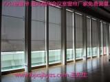 窗帘布艺办公室遮光窗帘防嗮窗帘北京办公室防嗮窗帘定做沙发套