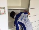 菏泽环创环保工程有限公司专业检测治理室内空气污染