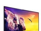 创维50寸4K 50M5高清电视开售了。