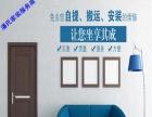 灌云县专业家具配送安装维修服务好价优几十元起步