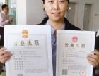2018年武汉东西湖区注册公司多少钱,较快7天代办