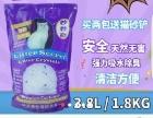 除臭水晶猫砂便宜卖