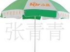供应广告折叠户外促销太阳伞