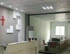 常州专业室内设计培训学校/常州专业室内设计培训/室内设计好学