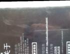 诺基亚lumia800便宜卖了