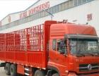 承接全国范围货物运输(可装载17吨)