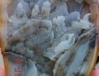 和田玉扬州工山子 高山流水 另一面黄油皮喜鹊 籽料