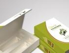 厂家专业印刷各类印刷品,质量好、速度快、价格优惠